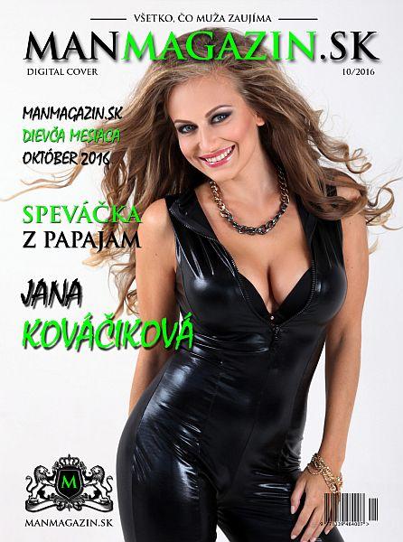 schranka-08